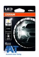 Bec OSRAM lumina calda, Iluminare habitaclu centru, fata, spate 36mm (6418 Form) 4000K (M1)