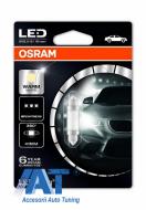 Bec OSRAM lumina calda, iluminare habitaclu centru, fata, spate 41mm (6411 Form) 4000K (M1) - 6499WW-01B