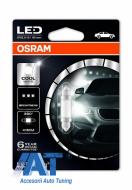 Bec OSRAM lumina calda, iluminare habitaclu centru, fata, spate 41mm (6411 Form) 4000K (M1) - 6499CW-01B